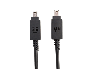 A40 TR Daisy Chain Cable